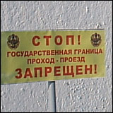 Белорус нарушил госграницу на надувном матрасе