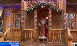 Резиденция белорусского Деда Мороза отмечает первый юбилей