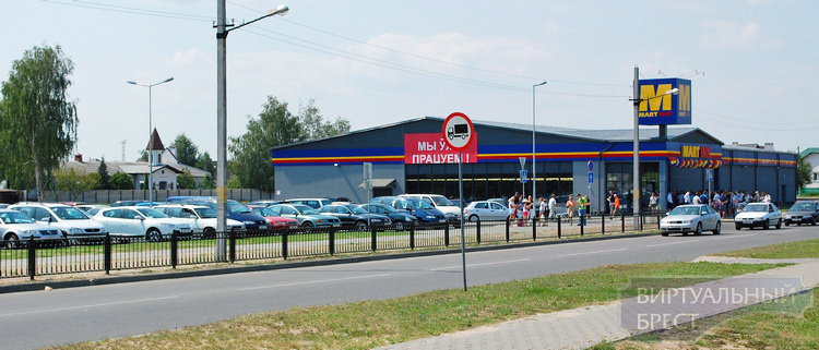Большой магазин