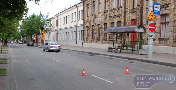 На ул. К. Маркса ведутся работы. Движение частично перекрыто