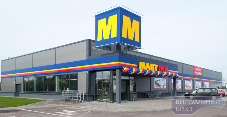 MART INN не выдерживает конкуренции и закрывает магазин