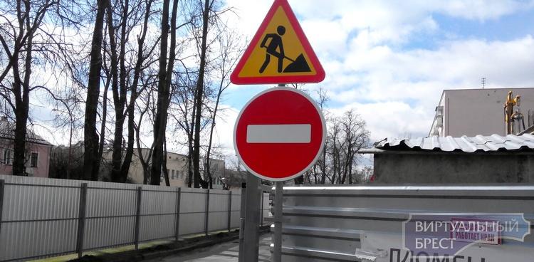 На ул. Гоголя водители массово нарушают ПДД и едут «под кирпич»
