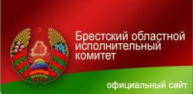 Герб и флаг деревни Чернавчицы Брестского района