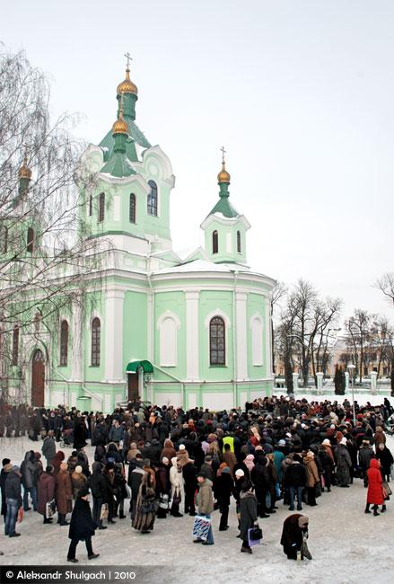 Крещение. Свято-Симеоновский собор.