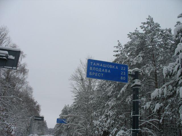 Карпаты - поездка на лыжи, день первый